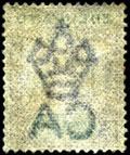 Watermark on stamp